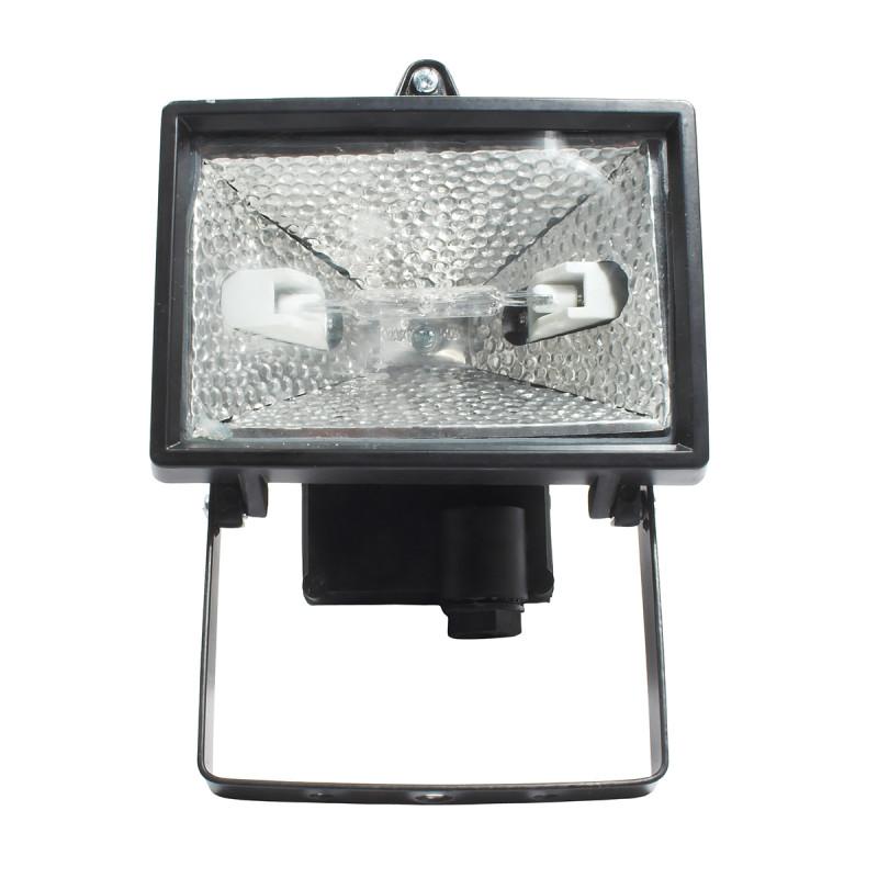 Halogena lampa sa sijalicom 150W