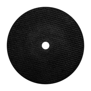 Rezna ploča za metal ø230x1.6mm
