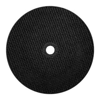 Rezna ploča za metal ø230x3mm